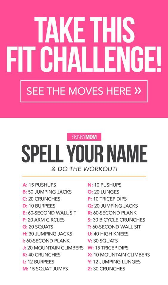 Share with friends and knock out this unique workout challenge!