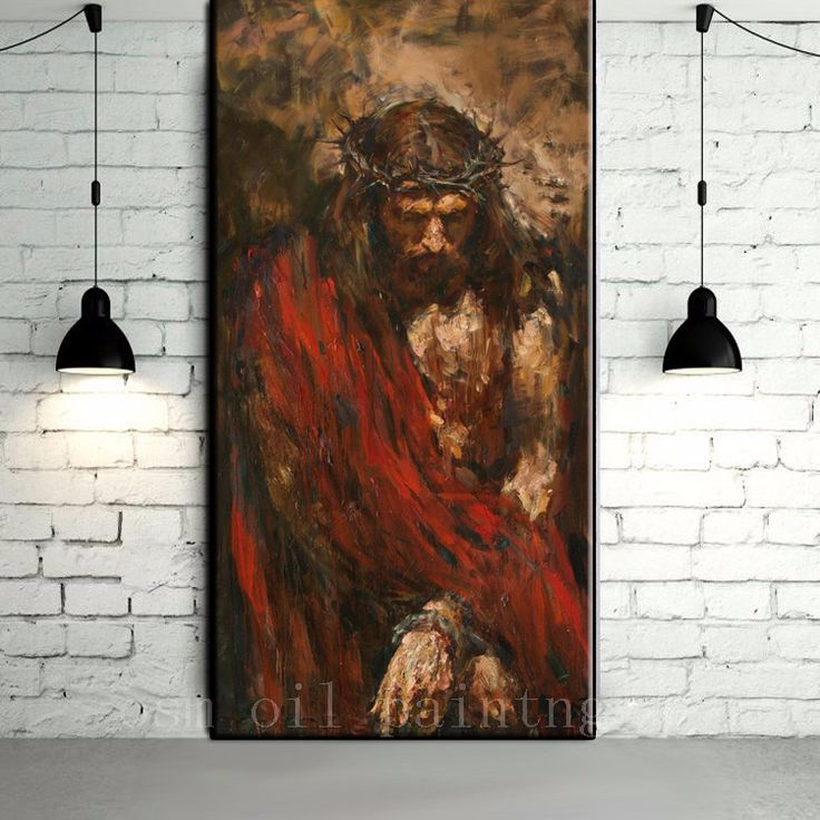 61 Best Jesus Images On Pinterest