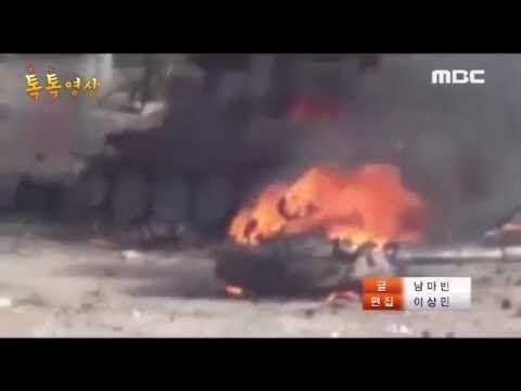탱크가본 시리아 내전