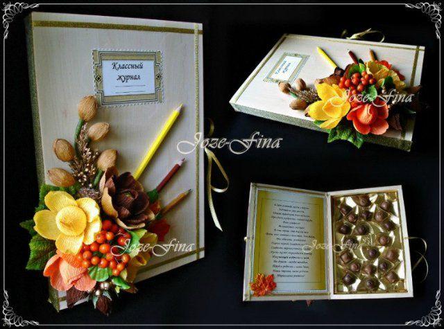 Букеты из конфет на День учителя. �?деи из �?нтернета | Домохозяйка