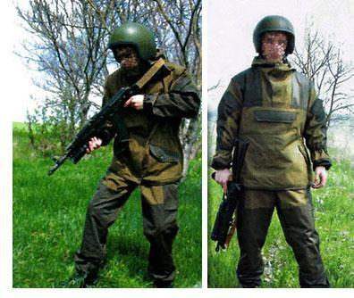 Военный костюм горка