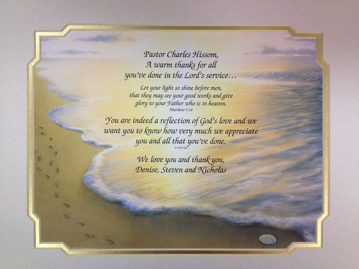 Pastor appreciation gift personalized poem christmas