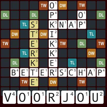 Hippe en originele woordspel beterschapskaart.