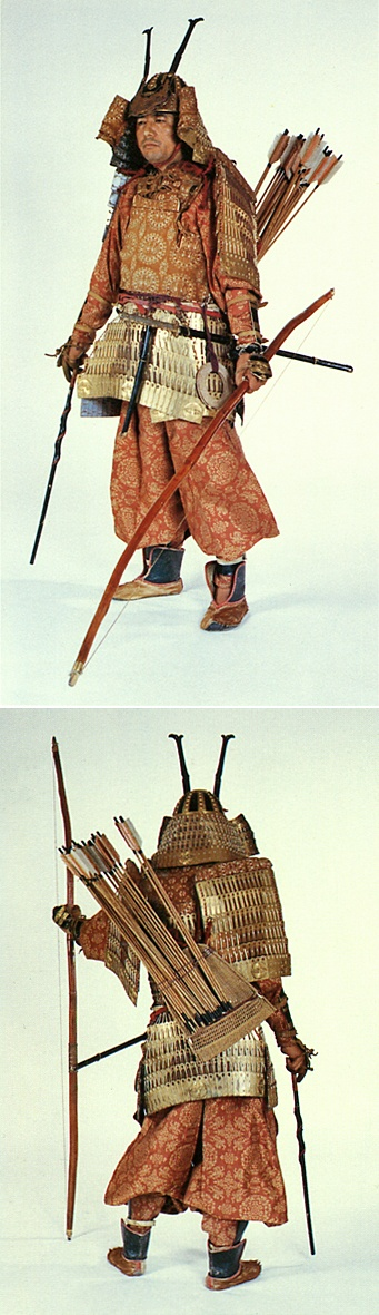 Procession of military officials of early heian era. Japanese armor.
