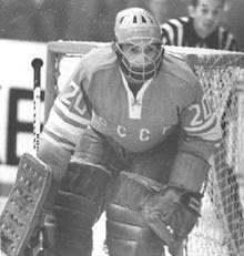 Vladislav Tretiak as the main goalkeeper of the national team (USSR)