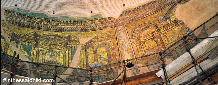 ● Rotonda - Part of the dom and other places of the structure are decorated with some brilliant mosaics.  ● Θεσσαλονίκη Ροτόντα - Υπέροχα, μοναδικά ψηφιδωτά στολίζουν μέρος της οροφής και άλλα σημεία του κτίσματος.  ● #thessaloniki #rotonda #rotunda #roman #architecture #travel #greece #macedonia #travelphotography #archaeology #hellas #mosaics #art #θεσσαλονίκη #ροτοντα #ψηφιδωτα #ρωμαϊκη #ελλαδα #μακεδονια