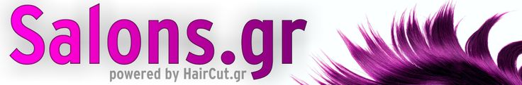 Salons.gr