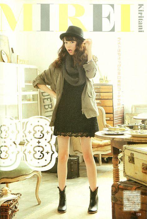 "Model / Mirei Kiritani. Japanese girls fashion magazine ""non-no"". girlish & cute style."