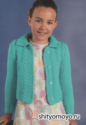 Детский бирюзовый жакет для девочки, связанный спицами