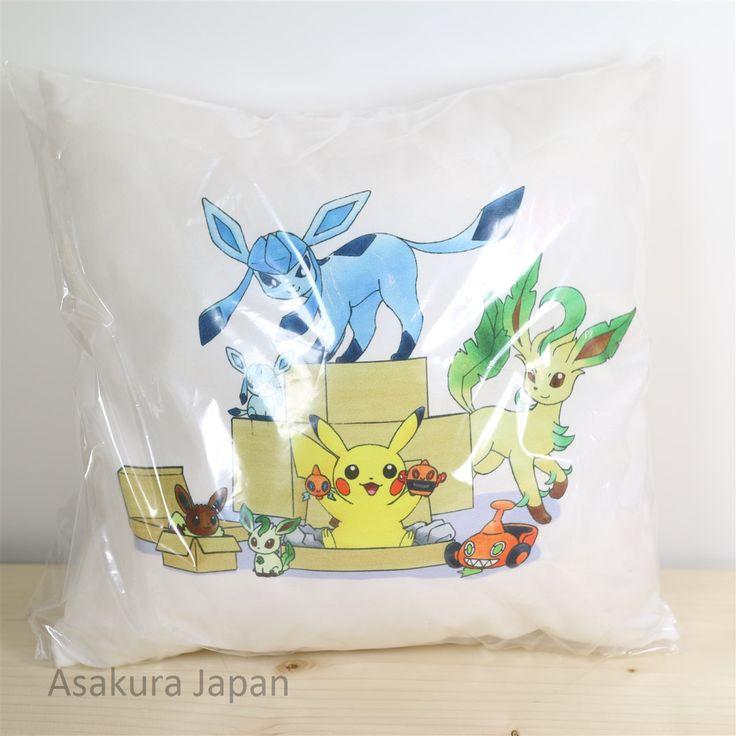 Photo1: Pokemon Center Online 2016 Mini Cushion #3 Pikachu Glaceon Leafeon Eevee Pillow