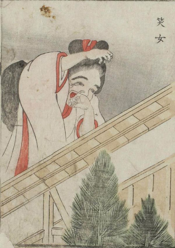 """Great overview of 18th century Japanese folklore demons (from """"pink tentacle"""" blog)"""