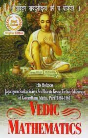 The Cultural Heritage of India: * Vedic Mathematics, Ancient Indian Mathematics, &...