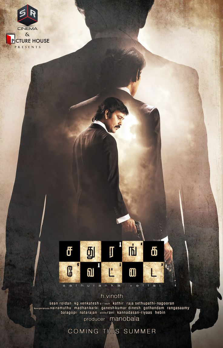 Watching SATHURANGA VETTAI can be refreshing and new experience to each and every fans...