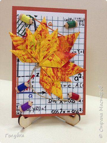 Открытка Стенгазета Упаковка День учителя Ассамбляж Оригами Учитель – это сущность всей души Бумага фото 12
