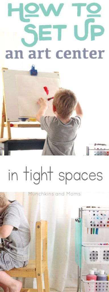 How to set up a home preschool art center in a small space (like a corner of a room!)