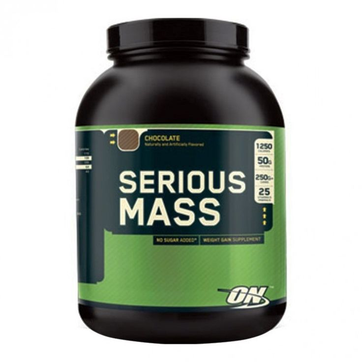 Shop Best Mass Gainer supplement products Online in India - Buy Best Mass Gainer supplement products online in India at Droozo.com. Shop Online for Mass Gainer. Buy and get more offers, deals, discount on Health and Beauty Care Products.
