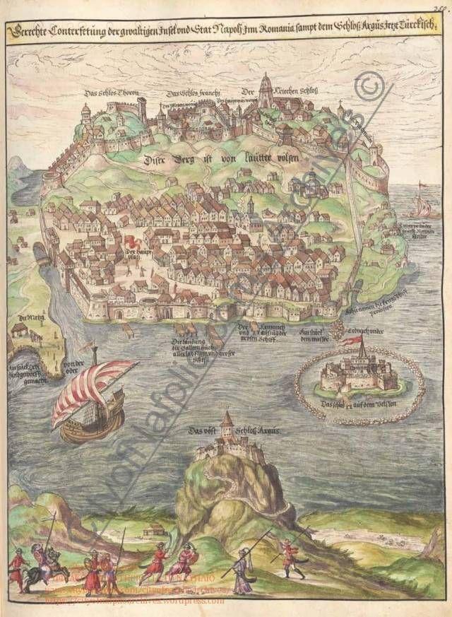 Η Πόλη της Napoli di Romania και το Κάστρο του Άργους | Ναύπλιο, Ανάπλι, Ναυπλία, Napoli di Romania