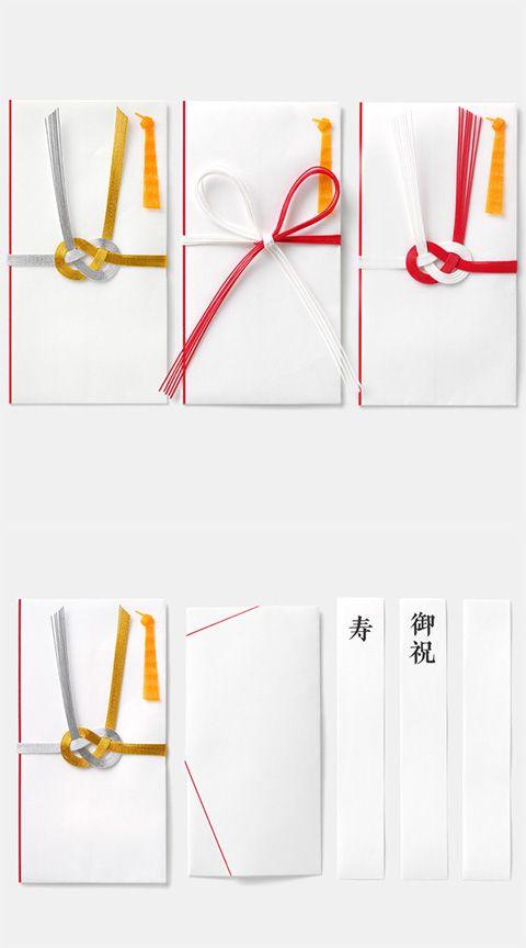 【金封(中川政七商店)】/飯田水引と本熨斗を使用したシンプルな金封です。飯田水引は長野県下伊那、飯田地方で何世代にも渡って伝え続けられてきた伝統工芸。元禄時代(江戸時代1688~1703年)からの伝統的な手法による生産を継承しており、現在全国の70%の水引製品を生産しています。熨斗は海藻など天然素材を混ぜて手作りされた、本熨斗を使用。大切な方へのお祝いやお礼にご利用ください。