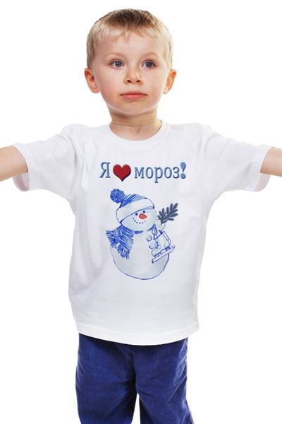 "Детская футболка ""Я люблю мороз"" от theirenemen"