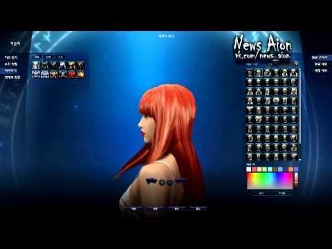 Aion 4.5 - New Hair (Новые причёски)