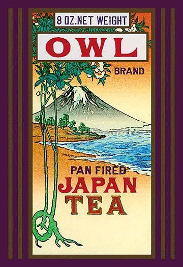 Owl Brand Tea #1