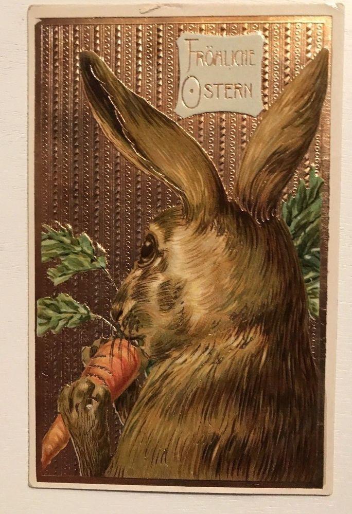 Vintage HUGE Bunny Rabbit Pattern