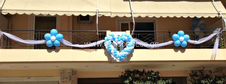Balloons - Μπαλονια