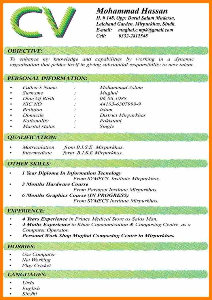 10+ cv format 2017 south africa | science-resume
