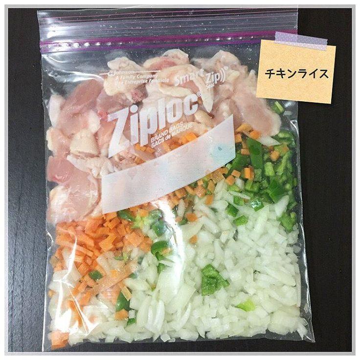 <材料>鶏肉・玉ねぎ・人参・ピーマン  <調味料>塩コショウ少々