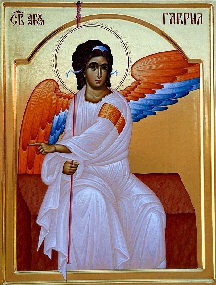 #angel #icône
