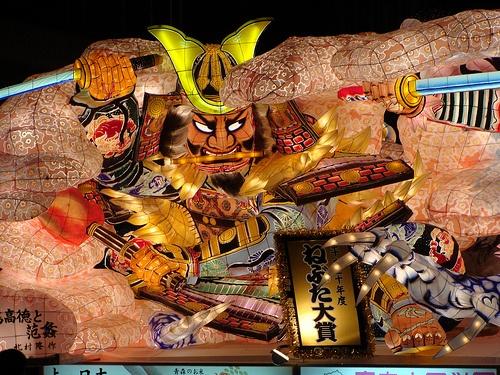 ねぶた祭り -Nebuta-