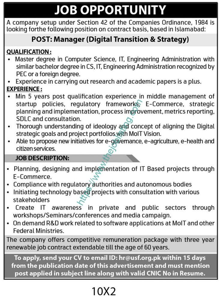 90 best Government Jobs In Pakistan, Thejoblisting images on Pinterest - logistics coordinator job description