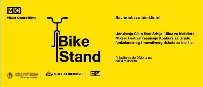 Konkurs - Savamala za bicikliste - NCMagazin