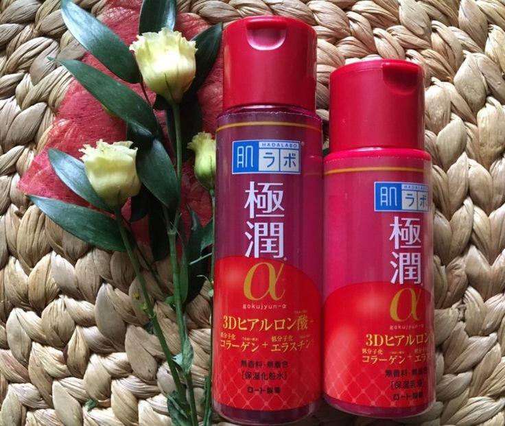 Kedvenc japán márkám előrukkolt öregedésgátló hyaluronsavas, A vitaminos termékcsaládjával. Nem volt kérdés, kipróbáltam.