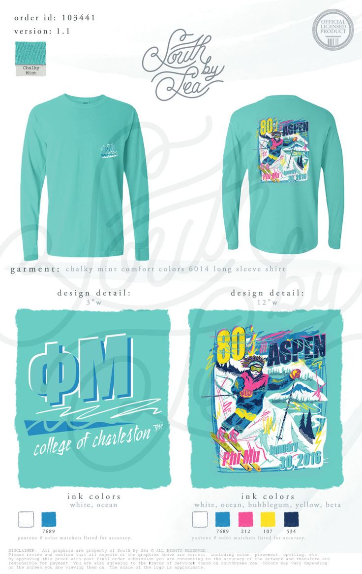 Shirt design course - Christmas Sorority Shirt South By The Sea Change To Kd Of Course
