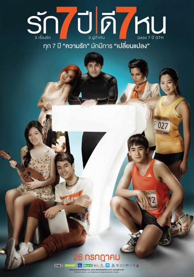 """First poster of upcoming romantic-comedy-drama """"Seven Something"""" from GTH starring Nichkhun from 2PM"""