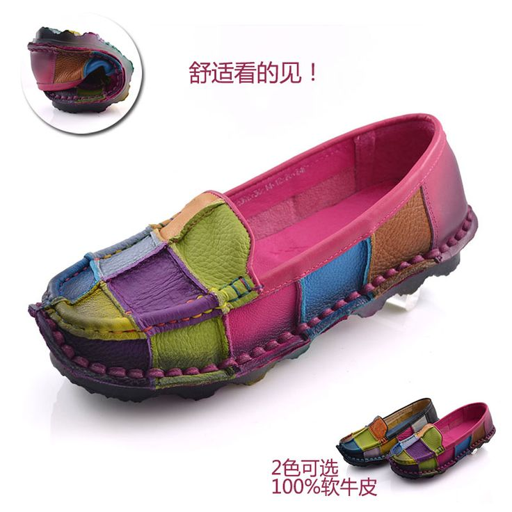Find More Information about women Handmade vintage cowhide genuine leather personalized slip on flat shoes female moccasins loafers espadrilles sapatilha,High Quality leather shoes made in china,China leather peep toe wedge shoes Suppliers, Cheap leather ipad carrying case from Classicial Blog on Aliexpress.com