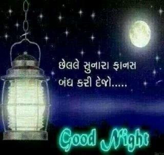 Good night video for whatsapp share - https://funnytube.in/good-night-video-for-whatsapp-share/