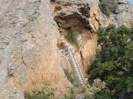 Benalup-Casas Viejas, Cadiz Tajo de las Figuras Cueva del Arco