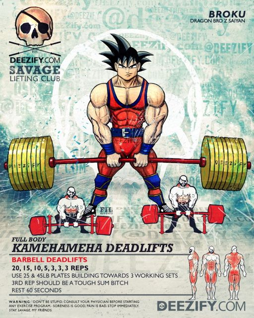 leg exercise: barbell deadlifts goku