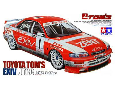 Boxart Toyota Cerumo 24155 Tamiya