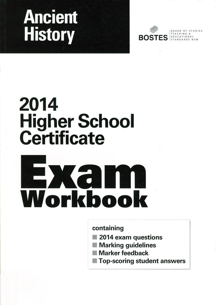 2014 HSC Exam Workbook: Ancient History.