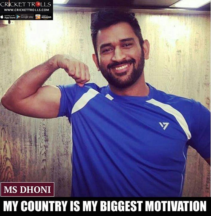 MS Dhoni about his motivation factor! For more cricket fun click: http://ift.tt/2gY9BIZ - http://ift.tt/1ZZ3e4d