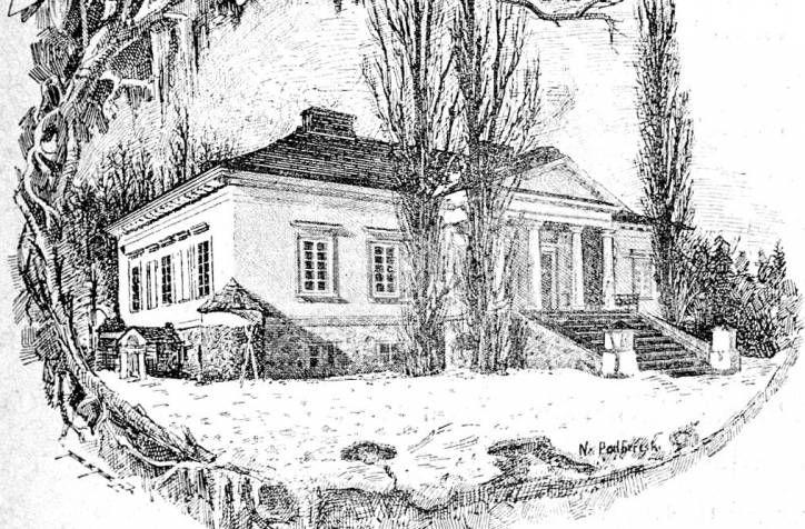 Dwór Szafnaglów w Kuszlanach, ca 1890, Bialorus