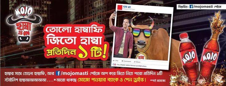 Mojo-Humba-is-ON-Press-Ad