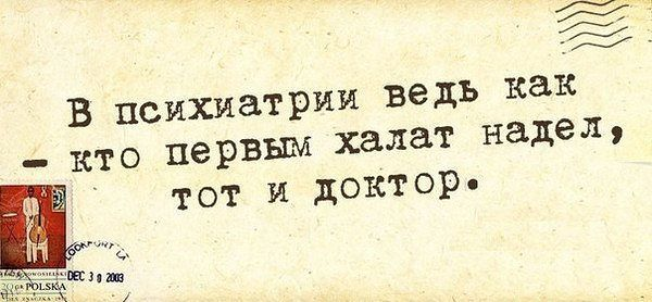 Света Беликова