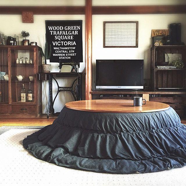 部屋全体 こたつ 楕円こたつのまとめページ | RoomClip (ルームクリップ) 部屋全体とこたつとこたつテーブルのインテリア実例