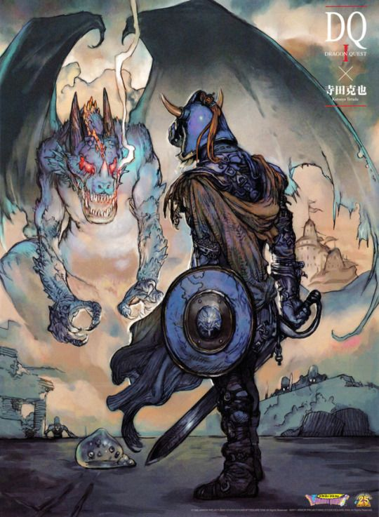 Dragon Quest x Katsuya Terada