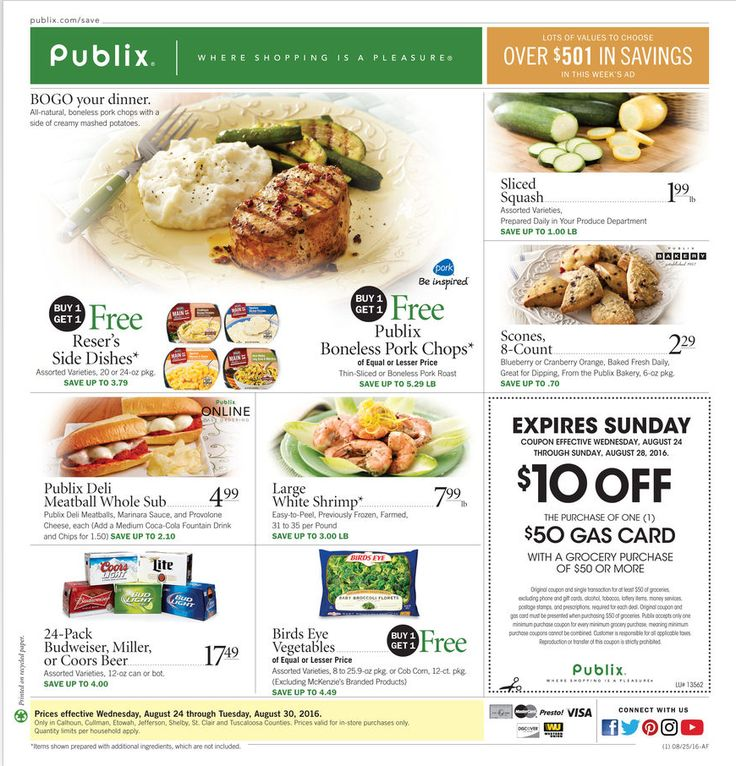 Publix Weekly Ad August 24 - 30, 2016 - http://www.olcatalog.com/grocery/publix-weekly-ad.html