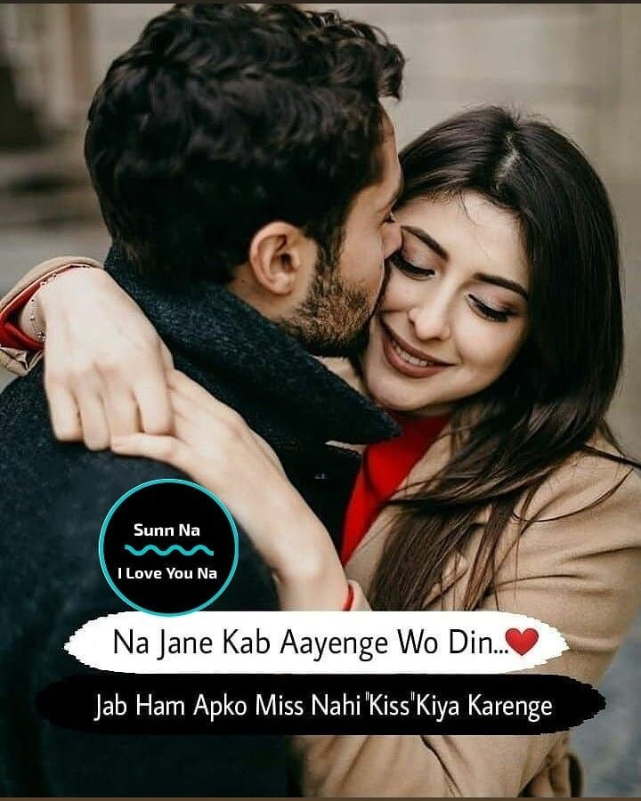 Cute Couple Images With Quotes In Hindi